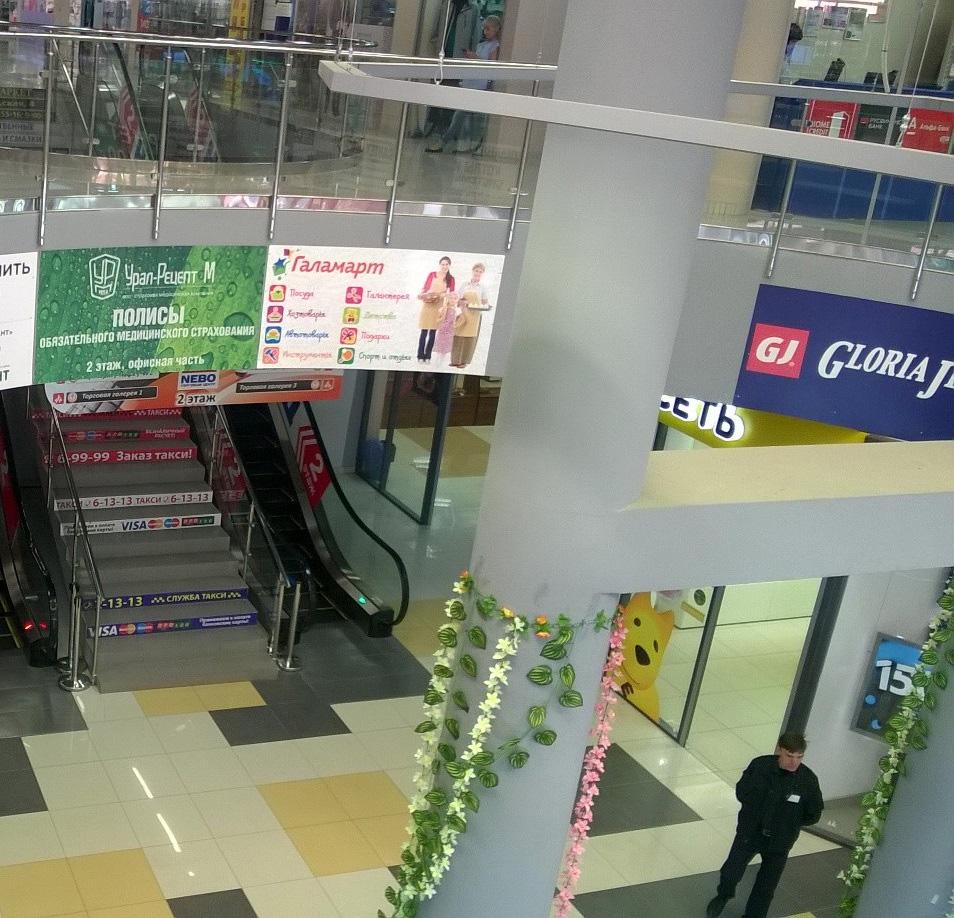 реклама на эскалаторах в торговых центрах