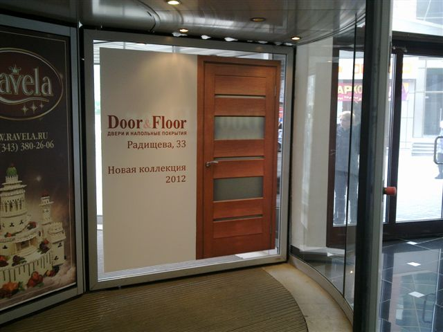 реклама на дверях в торговом центре